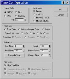 Окно установки  временных параметров анимации