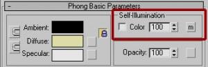 Изменение значения параметра Self-Illumination