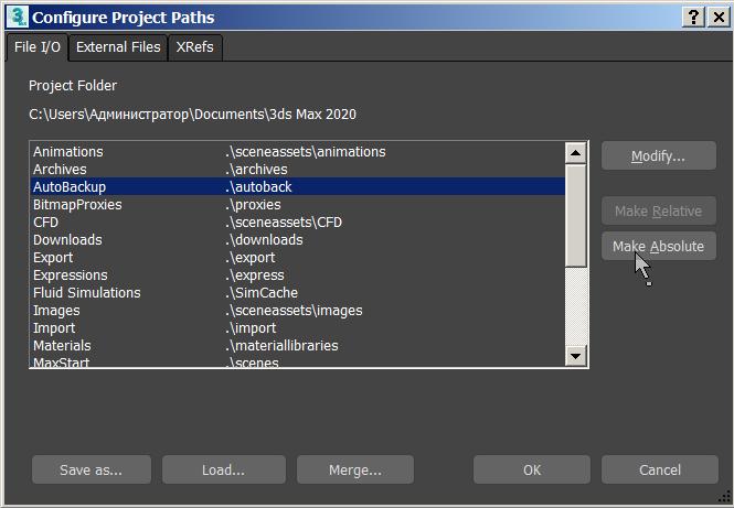 Настройка папок проекта для восстановления сцены 3dsMax